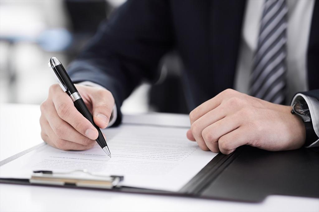 信託契約の成立